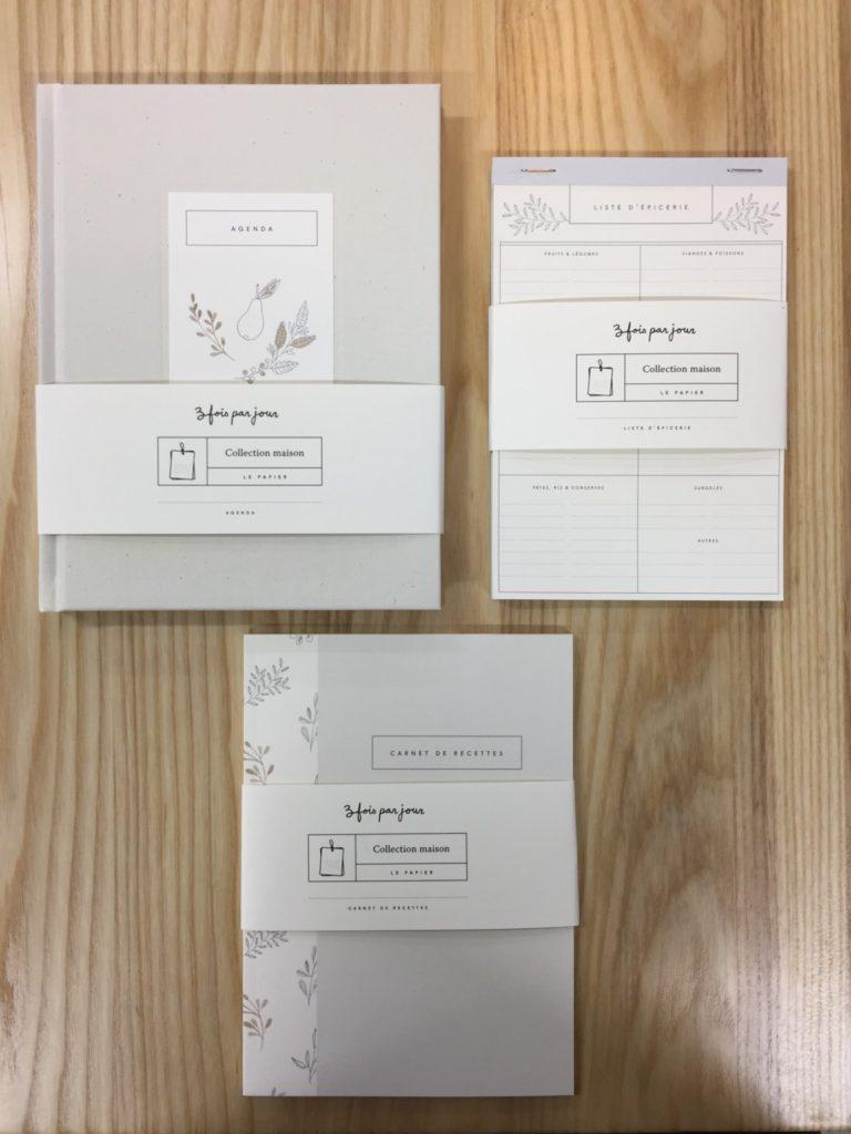Papeterie 3 fois par jour à La Galerie du Design